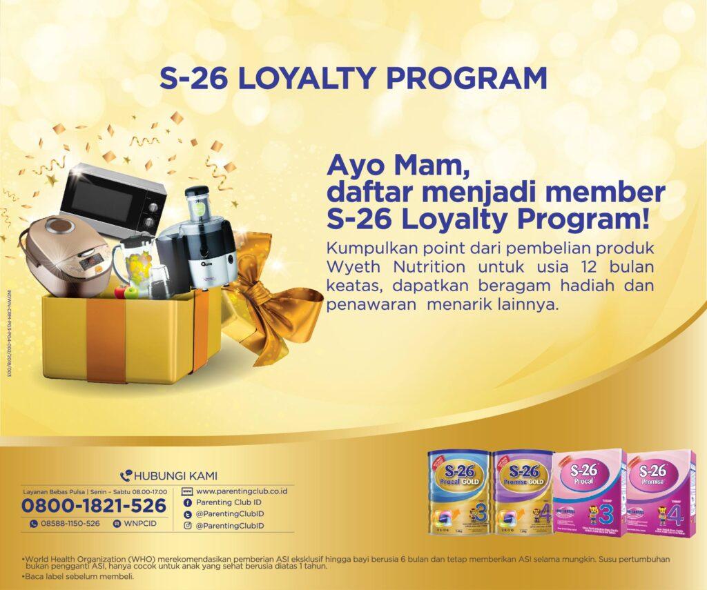 s26 loyalty program